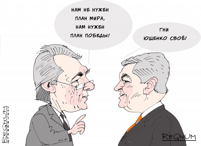 Украинско-узбекистанская торговая война