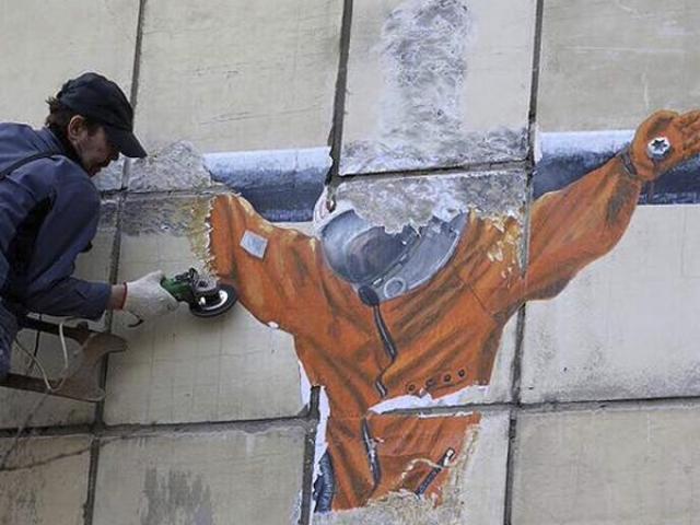 Еще одно «творчество» пермских художников