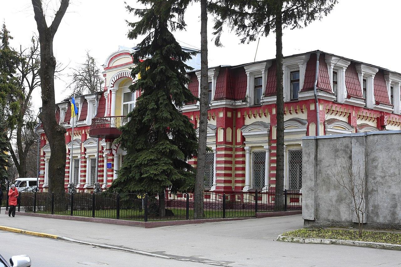 Украинский военкомат