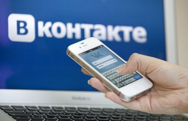 «ВКонтакте» заблокировала 8 млн единиц опасного для детей контента