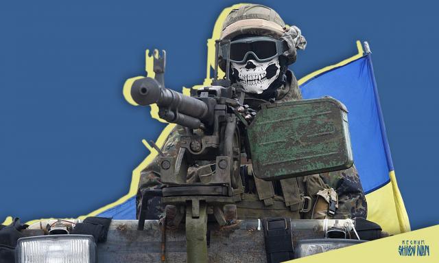 Украина воспользуется военным положением, чтобы вооружиться — минобороны