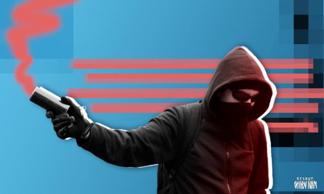 Чёрная метка: за протестами во Франции стоят США?