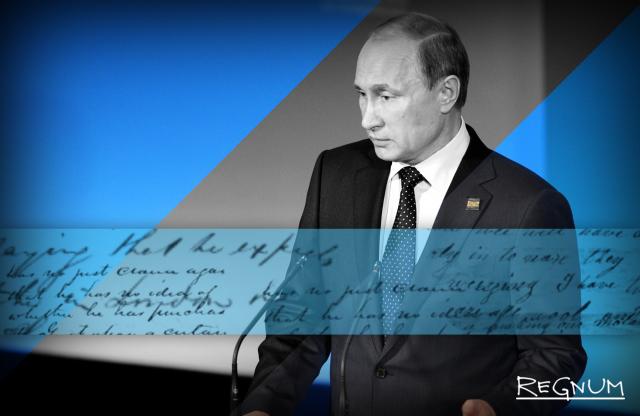 Путин поприветствовал участников форума «Газ России – 2018»