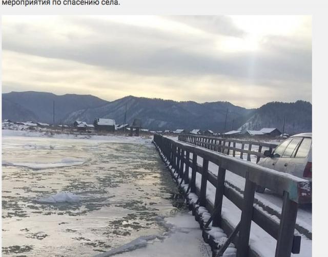 Забайкалье накрыло 40-градусными морозами и наводнением