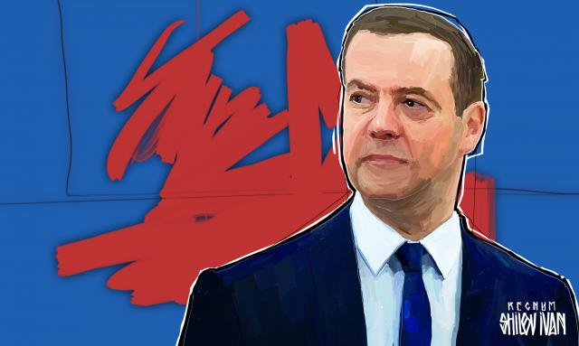 Медведев: «Всё росло, а потом, к сожалению, ушло»