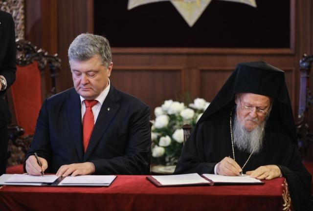 Пётр Порошенко и Варфоломей