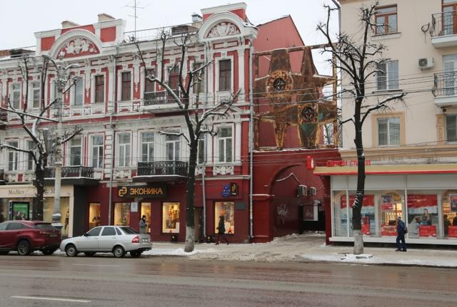 Воронеж попрощается с советскими звездами