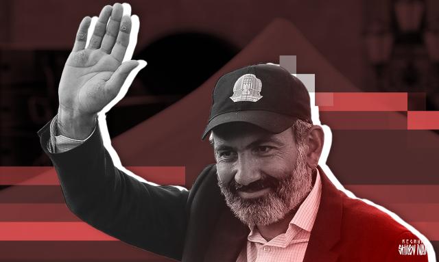 Предвыборные коллизии досрочных выборов в Армении
