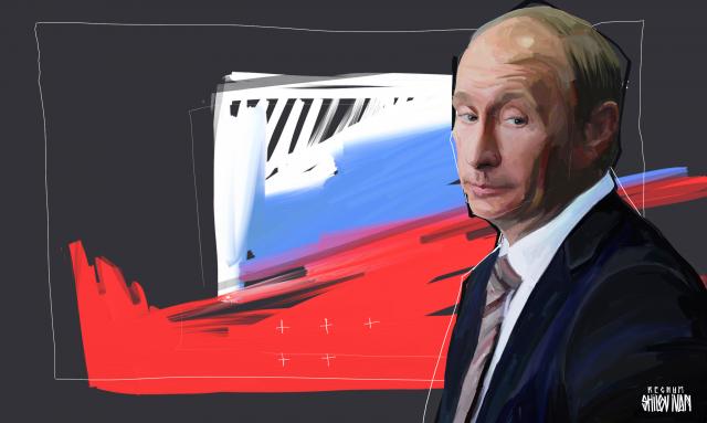Путин на вручении премии РГО рассказал о своей встрече с медведем