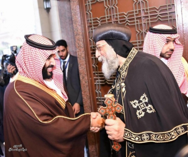 Саудовская Аравия ставит на коптов-христиан Египта