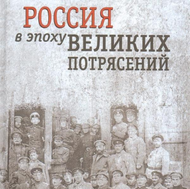 Гражданская война: белые на службе России и красные на службе России