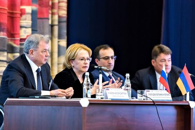 В Обнинске состоялся IV российско-армянский форум по здравоохранению