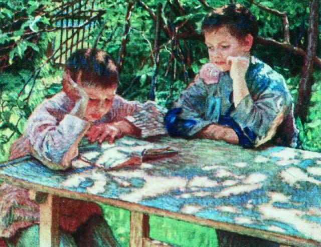 Николай Богданов-Бельский. Ценители книг (Учение-свет). Начало 1920-х