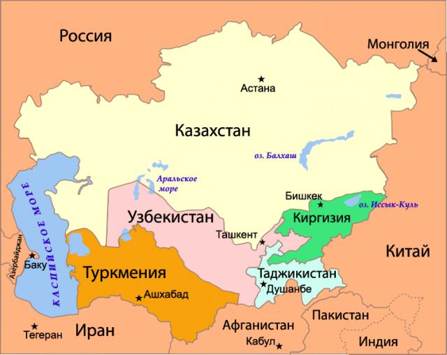 Казахстан и Средняя Азия