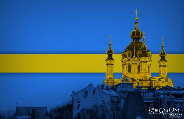 Церковь. Украина