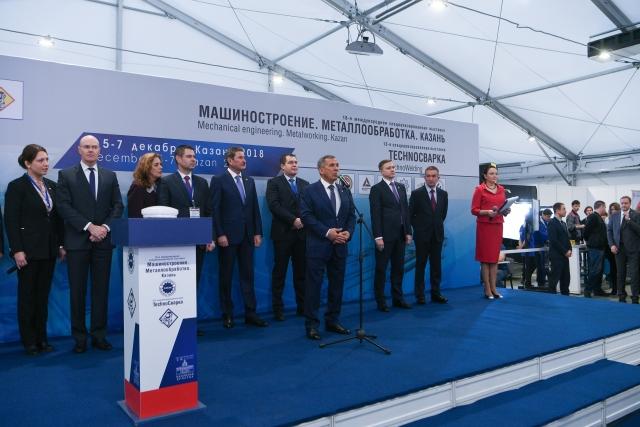 Международная выставка «Машиностроение. Металлообработка. Казань»