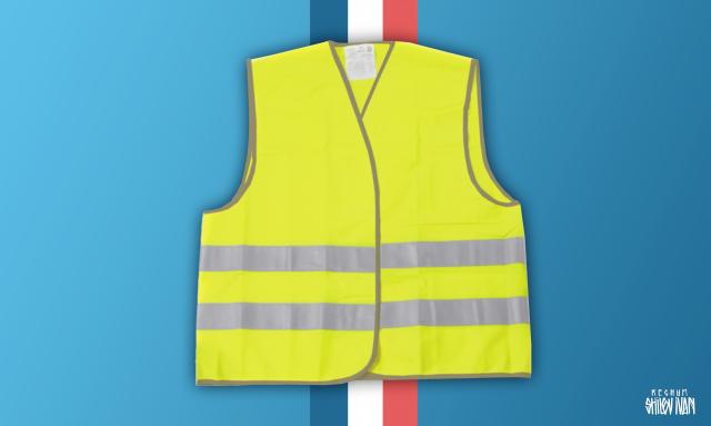 Желтые жилеты «пять звезд». В Евросоюзе рождается новая оппозиция