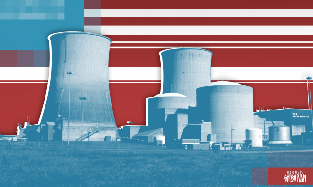 National Interest: Политика Трампа подрывает ядерную энергетику США