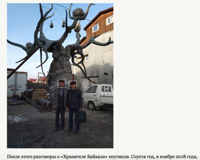 Памятник уже отлит в городе Улан-Удэ