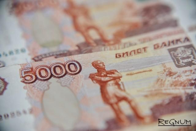 В Госдуме оценили замену купюры в 5 тыс. рублей из-за переноса столицы ДФО