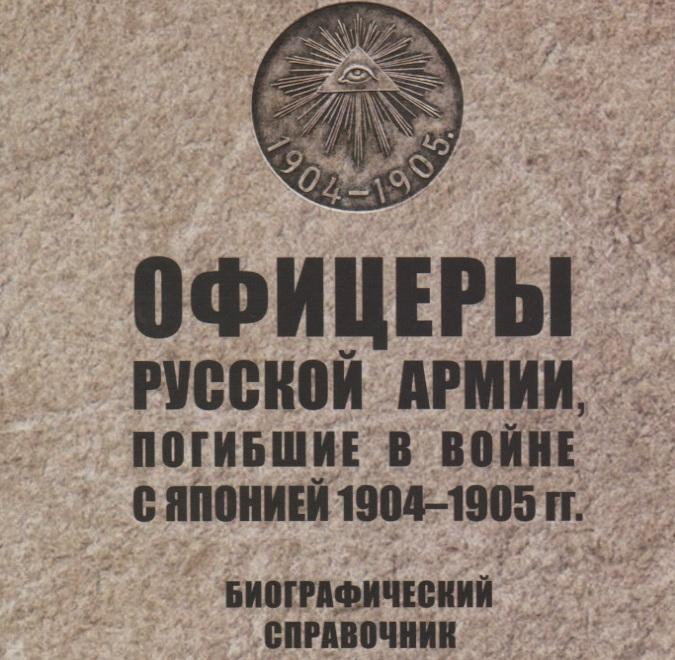 ОФИЦЕРЫ РОССИИ» зажгли свечи в память о погибших в годы Великой ... | 660x675