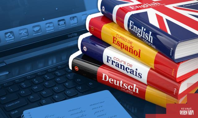 Изучение турецкого языка на пушкинской программа обучения по английскому бесплатно