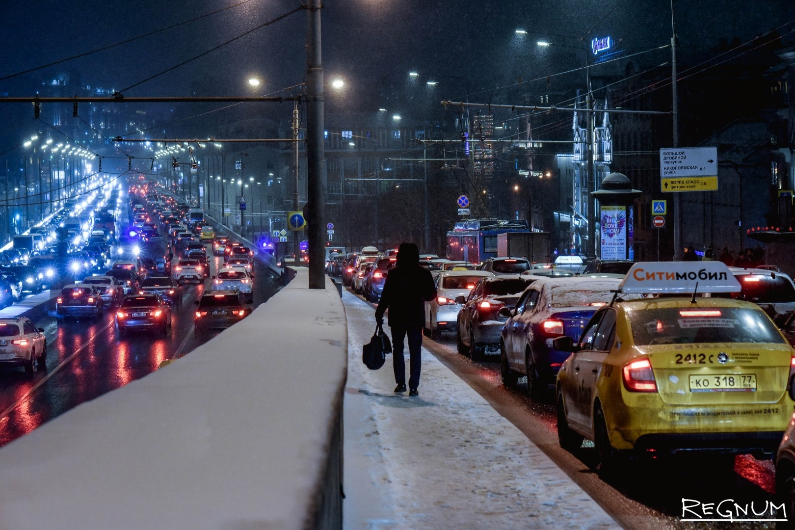Пробки в Москве.