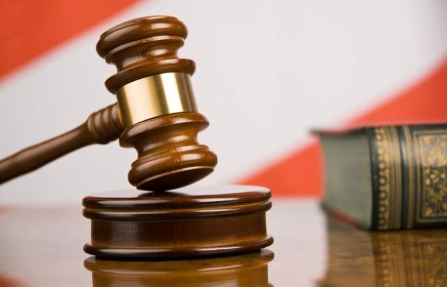 Суд назначил следующее заседание по делу Бутиной на 12 февраля 2019 года