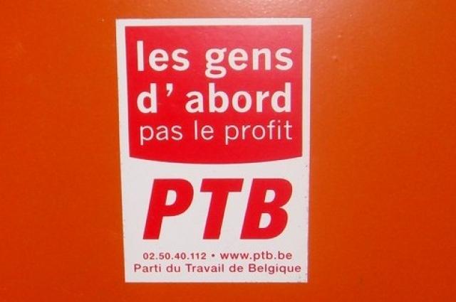Агитационный плакат ПТБ