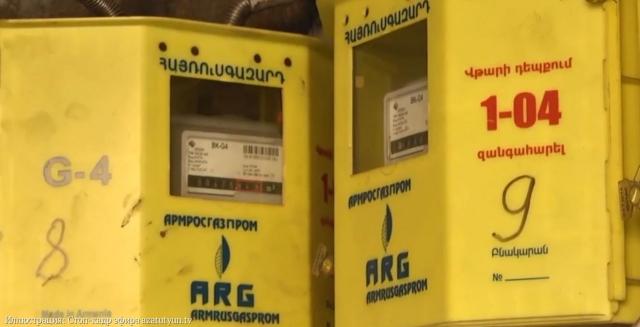 Пашинян и Путин пока не смогли договориться о цене на российский газ