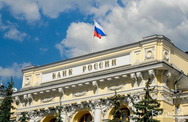 ЦБ РФ повысил ключевую ставку до 7,75% годовых