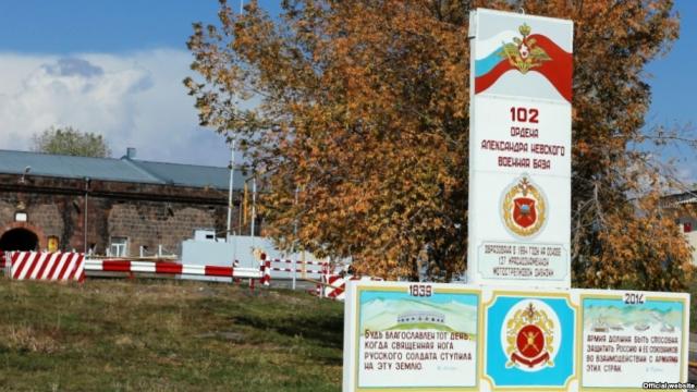 Арест российского военнослужащего в Армении дал повод прозападной прессе