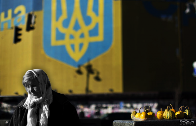 На Украине пенсионеров больше, чем работающих — Пенсионный фонд