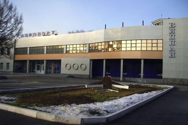 На реконструкцию аэропорта Чебоксар привлекут федеральные средства