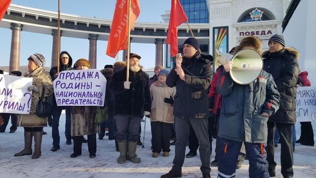 Митинг против передачи Курильских островов Японии прошел на Сахалине
