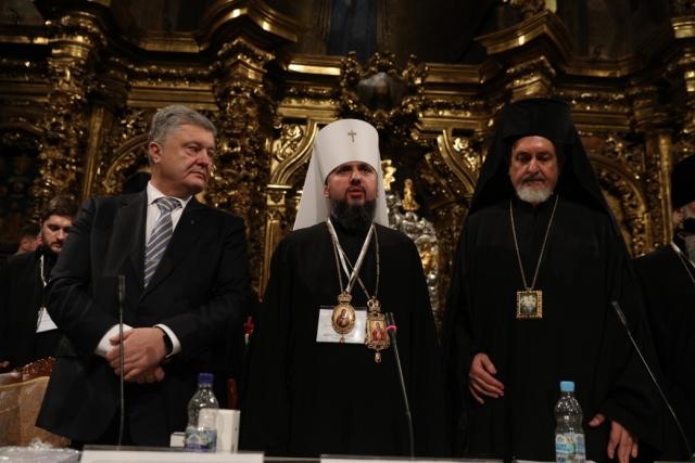 На Украине избрали главу раскольнической церкви
