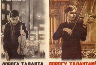 Виктор Корецкий. Дорога таланта… Дорогу талантам! 1948