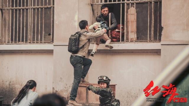 Спасение заложников
