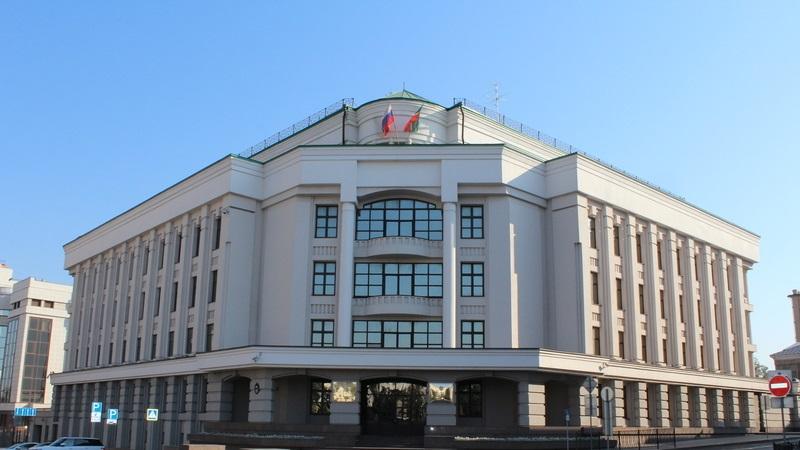 Здание Конституционного суда Татарии