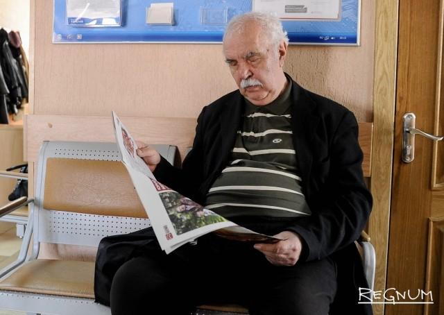Центр занятости пожилых людей крым частный дом престарелых