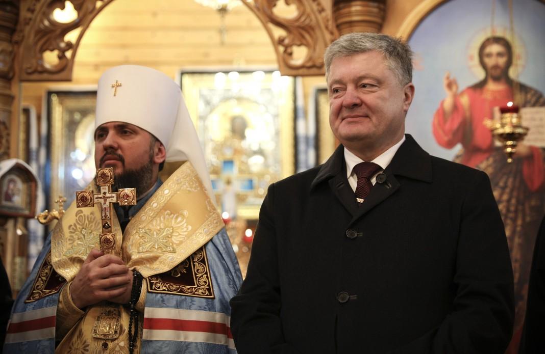 Епифаний и Петр Порошенко
