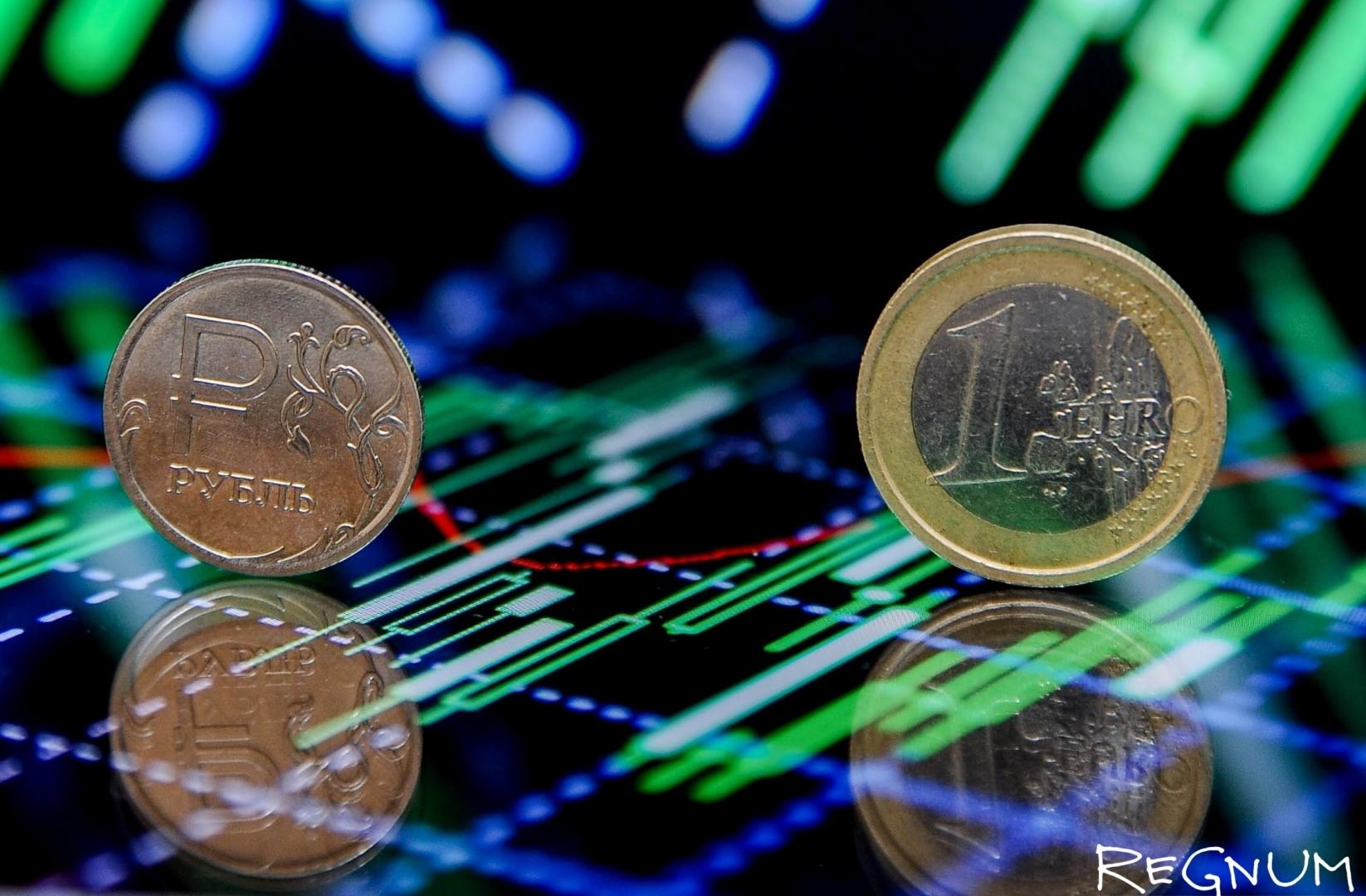Экономические отношения России и Евросоюза