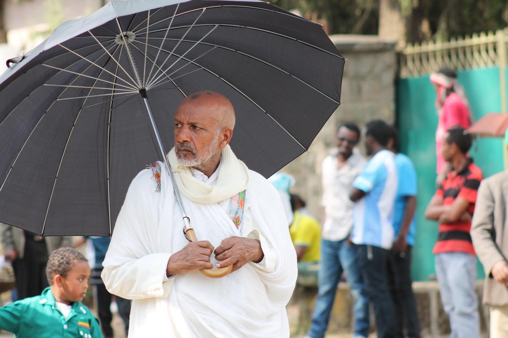 Гражданин Эфиопии