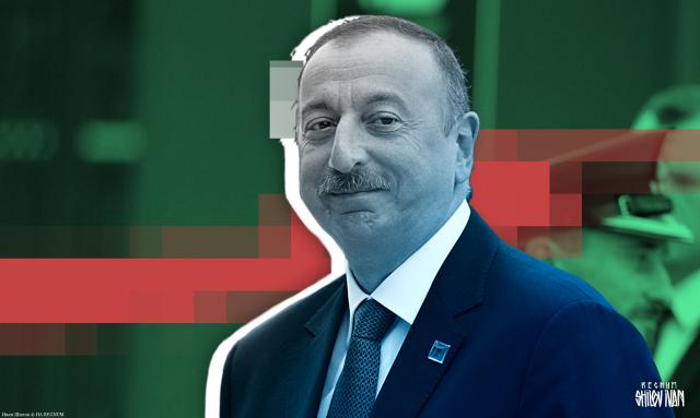 Алиев перехватил инициативу у Пашиняна