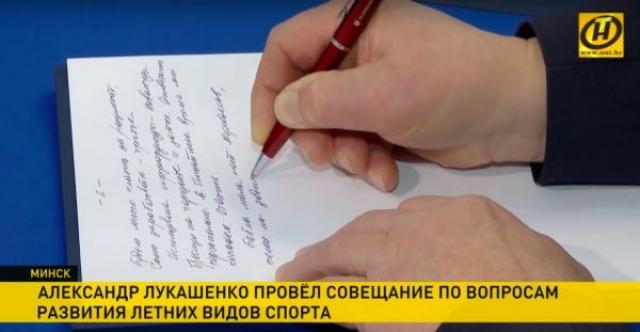 «Бабло», «мерседесы», «тёлки»: как белорусские чиновники слушают Лукашенко?