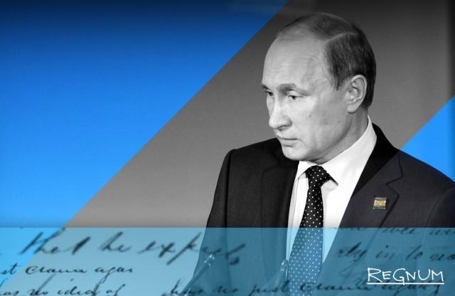 Путин на вопрос о гражданстве РФ: «Жить без бюрократии нельзя»