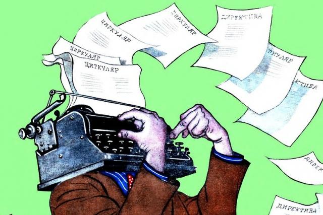Циркуляркин за работой. Карикатура из журнала «Крокодил». 1951