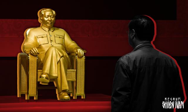 Статуя Мао Цзэдуна из чистого золота