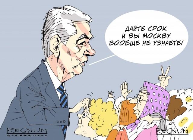 Градостроительные победы и провалы Москвы