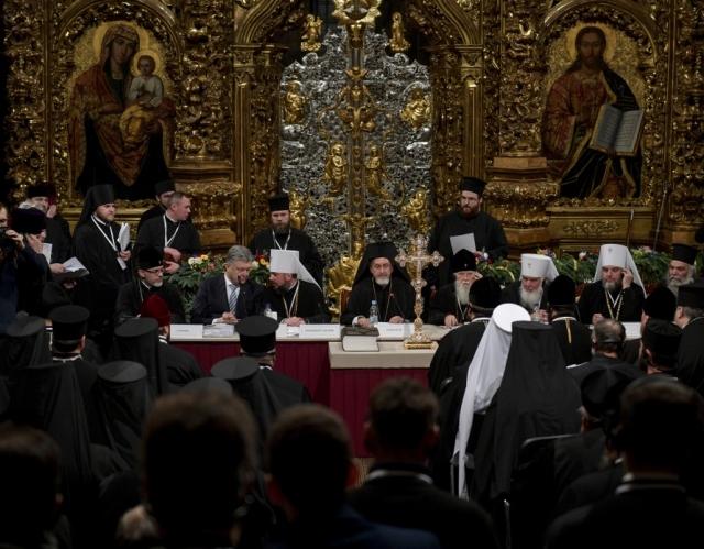 Объединительный Собор в Киеве